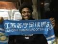 Переход Луиса Адриано в китайский клуб сорвался