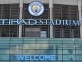 Манчестер Сити показал шикарную раздевалку, в которой хочется жить
