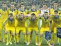 Сборная Украины может в Киеве провести товарищеский матч с Колумбией