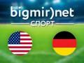 США – Германия – 0:1 текстовая трансляция матча чемпионата мира 2014