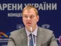 Булатов попросил перенести финал Кубка Украины из Харькова