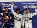 Формула-1: Хэмилтон выигрывает поул-позицию на Гран-при Сингапура