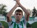 Защитник Карпат: Хотелось бы поиграть в Лиге Европы