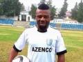 Нигерийский футболист обманул клуб, снизив свой возраст до 23 лет