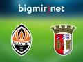 Шахтер - Брага 4:0 Онлайн трансляция матча Лиги Европы