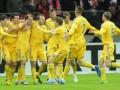 Польские СМИ: Украинцы выбили у нас из головы чемпионат мира