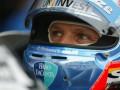 Гран-при Нидерландов могут отложить до следующего года