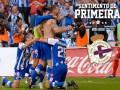 Депортиво вернулся в высший дивизион Испании