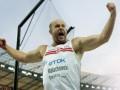 Польский дискобол выставил медаль на аукцион, чтобы спасти больного раком ребенка