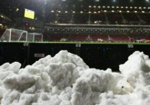 Непогода сорвала завтрашний матч Блэкпула с МЮ