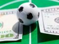 В какой букмекерской конторе лучше делать ставки на футбол