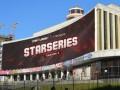 SL i-League StarSeries S3: стали известны цены на билеты на крупный турнир по CS:GO