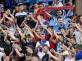 Жители Мариуполя зазывают Динамо баннером на языке Азарова