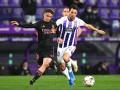 Реал Мадрид одержал минимальную победу над Вальядолидом