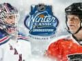 Philadelphia Flyers vs New York Rangers. Проморолик Winter Classic-2012