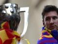 Праздник в Каталонии: Как Барселона праздновала свое чемпионство