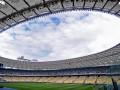 Колос и Шахтер проведут матч на НСК Олимпийский