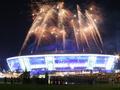 Евро-2012: Кабмин задолжал Донецку 258 миллионов гривен