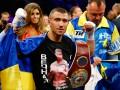 Ломаченко назвал Головкина лучшим боксером современности