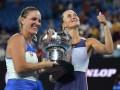 Чемпионки Australian Open в парах Бабош и Младенович не будут защищать титул