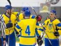 Определился состав сборной Украины на чемпионат мира по хоккею