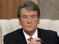 Ющенко мотивировал украинских олимпийцев