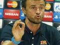 Главный тренер Барселоны: Финалы - матчи особого рода