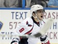 NHL: Гол и две передачи Овечкина принесли Столичным победу над Пантерами