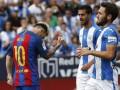 Барселона отправила пять мячей в ворота Леганеса