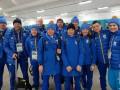 Женская сборная Украины по биатлону прибыла в Пхенчхан