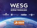 Стали известны даты проведения WESG Finals