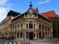 Биологическая угроза. В гостинице сборной Чехии на Евро-2012 обнаружены опасные бактерии