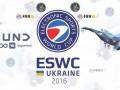 ESWC Ukraine 2016: Онлайн трансляция матчей национального отбора по FIFA 16