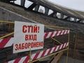 Верховная Рада взяла под контроль реконструкцию НСК Олимпийский