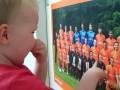 Суперфан. Двухлетний малыш называет состав сборной Голландии