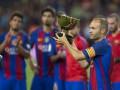 Барселона потеряла двух игроков после Суперкубка Испании
