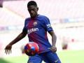 Дембеле: Месси — лучший игрок в истории футбола