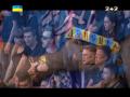 Как футболисты Днепра и Шахтера пели гимн перед матчем Кубка Украины