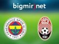 Фенербахче - Заря 2:0 Трансляция матча Лиги Европы