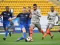 Львов - Шахтер 0:3 видео голов и обзор матча чемпионата Украины