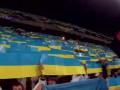 Как болельщики помогли Украине Сан-Марино разгромить