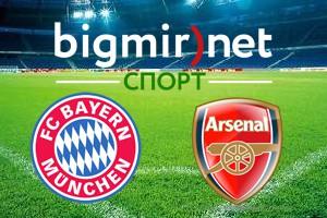 Бавария - Арсенал: Когда и где смотреть ответный матч 1/8 финала Лиги чемпионов