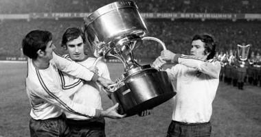 Динамо 45 лет назад выиграло Суперкубок Европы