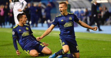Динамо З - Аталанта 4:0 видео голов и обзор матча Лиги чемпионов-2019/20