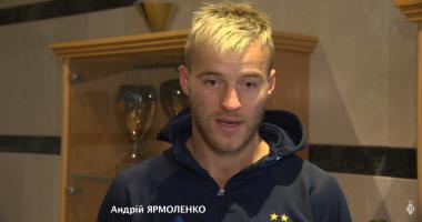 Футболисты Динамо пригласили болельщиков на матч против Бенфики