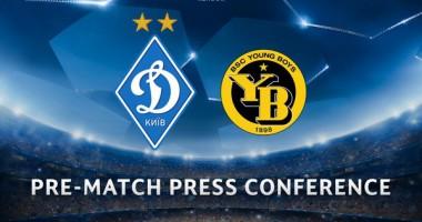 Динамо - Янг Бойз: видео онлайн трансляция предматчевой пресс-конференции