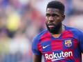 Футболист Барселоны признан виновным по делу о порче имущества