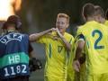 Украина (U-19) – Турция (U-19): видео онлайн трансляция матча ЧЕ-2018