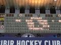 Клуб КХЛ трогательно попрощался со своим таблом