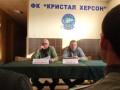 Херсонский Кристалл снимается с украинского первентства по футболу